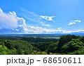 御亭山から観る景色 68650611