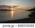 《岡山県》晴れの日、夕暮れの久須美鼻からの風景 68659088