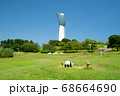 いわき 三崎公園風景 68664690