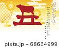 丑年 年賀状テンプレート 金ぴか和柄 68664999