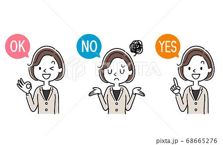 ベクター素材:質問に対して回答する若い女性、ビジネスウーマン、セット 68665276