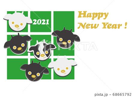 年賀状 2021年 令和3年 丑年 68665792