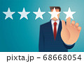 hand giving five star rating. feedback concept vector illustration 68668054