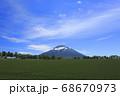 北海道倶知安町で撮影した羊蹄山と彩雲 68670973