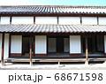 旧厚狭毛利家萩屋敷長屋の景色 68671598