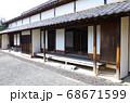 旧厚狭毛利家萩屋敷長屋の景色 68671599