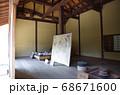 旧厚狭毛利家萩屋敷長屋の内部の様子 68671600