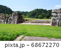 北広島市の吉川元春館跡の景色 68672270