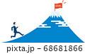 ゴールに向かって走るビジネスマンと富士山のイメージ 68681866