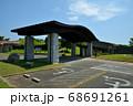 草野心平記念文学館 68691261