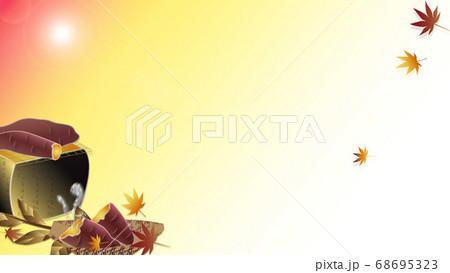 秋の紅葉や焼き芋と七輪のイラストバーチャル背景素材 68695323