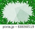 緑の紅葉のフレーム 緑の重ね和紙 68698519