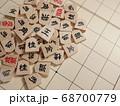 ばらまいた「将棋の駒」1 68700779