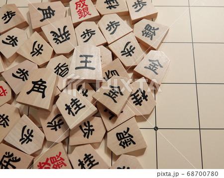 ばら撒いた「将棋の駒」2 68700780