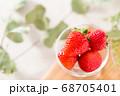 いちご ゆきララ 北海道産2 68705401