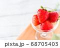 いちご ゆきララ 北海道産4 68705403