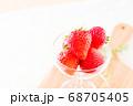 いちご ゆきララ 北海道産6 68705405