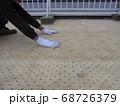 ウレタン防水における通気緩衝シート張り 68726379