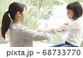 親子イメージ 遊ぶ 68733770