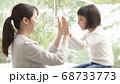 親子イメージ 遊ぶ 68733773