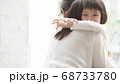 親子イメージ ハグ 68733780