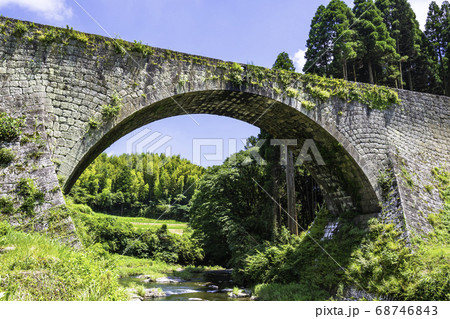 山都町のシンボルである美しい通潤橋 (熊本県上益城郡) 68746843