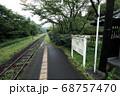 嘉例川駅の静かなローカル線 68757470
