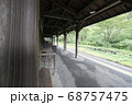 木造駅舎の嘉例川駅 68757475