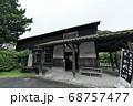 嘉例川駅のレトロな外観 68757477
