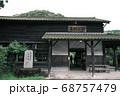 懐かしい嘉例川駅の風景 68757479