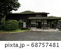 嘉例川駅のレトロなローカル線 68757481