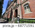 丸の内ブリックスクエア(東京都千代田区にある丸の内パークビルディングの商業ゾーン) 68771591