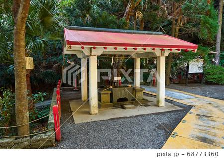 鹿児島県 佐多岬 御崎神社の手水舎 68773360