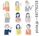 笑顔の女性9人 上半身 セット 68776258