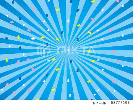 効果線集中線カラフル背景 68777598