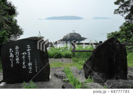 戸柱自然公園から見る阿久根七不思議の光礁(ひかるぜ) 後方には阿久根大島 68777785
