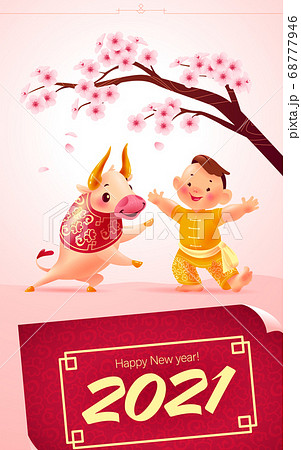 Chinese new year card, invitation, calendar...のイラスト素材 ...
