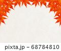 上部のみ赤い紅葉のフレーム 麻混和紙 68784810