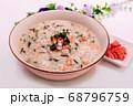 お粥 料理 ニンジン 68796759
