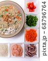 お粥 料理 ニンジン 68796764