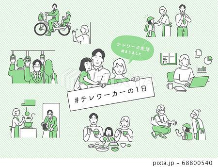 新しい生活様式下の家族の1日 68800540