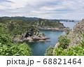 南伊豆の海 68821464