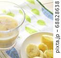 乳清と甘酒とバナナのスムージー 68828638