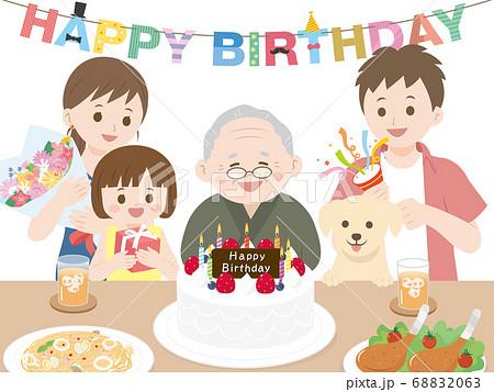 誕生日会 お祝いをする三世代家族のイラスト 祖父 68832063