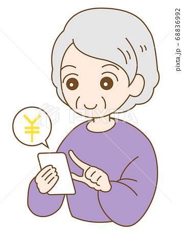 スマホを使って支払いをしている笑顔のおばあちゃんと円マーク 68836992