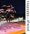白馬五竜スキー場 ナイター 68838941