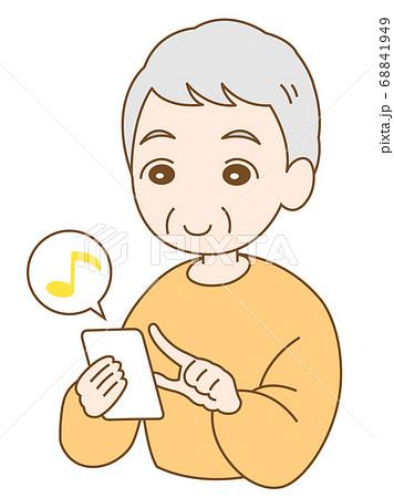 スマホを使っている笑顔の男性と音符のマーク 68841949