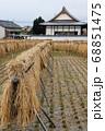 稲の自然乾燥(静岡市内にて) 68851475