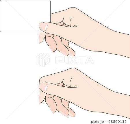 紙を持つ手 68860155