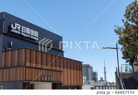 駅前風景 日暮里駅 68867554